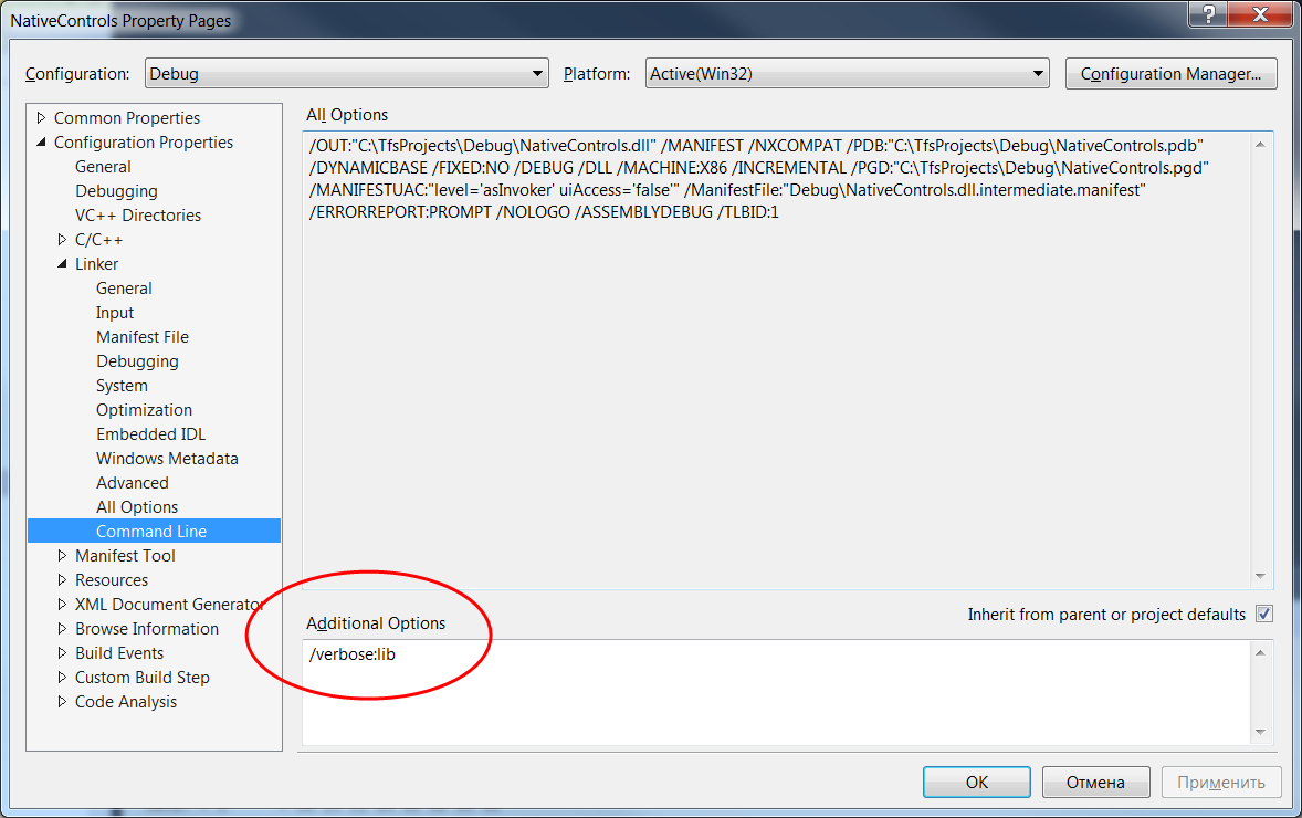 MS Visual Studio Linker options